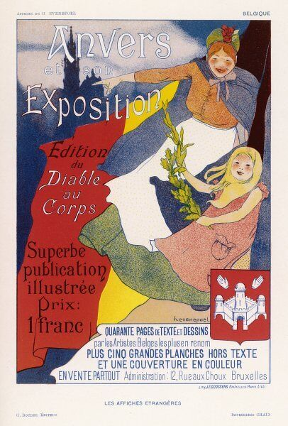 Poster for special exhibition edition of Le Diable au Corps, Anvers, Belgium