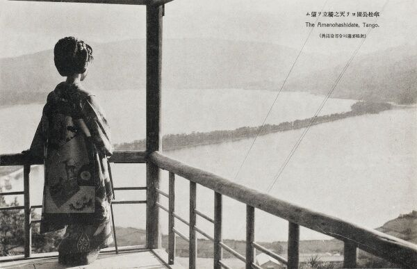 The Amanohashidate - located in Miyazu Bay in northern Kyoto Prefecture - a pine-clad promontory launching onto the sea - being admited by a geisha on a balcony