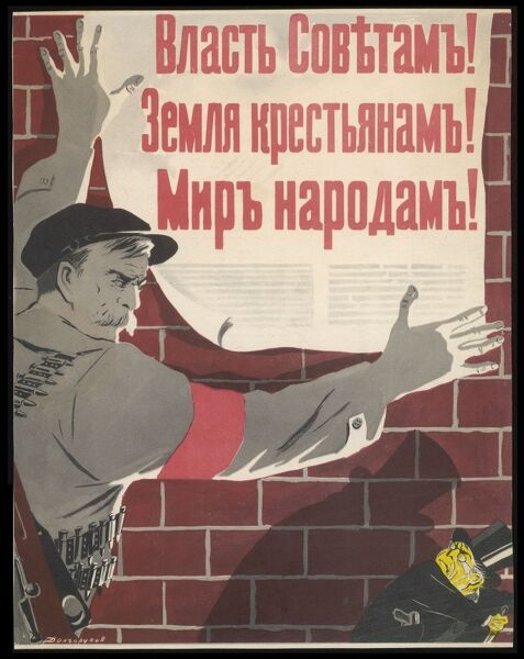 A big brave communist worker fixes a poster on a wall while a contemptible little bourgeois capitalist in his top hat cowers in fear