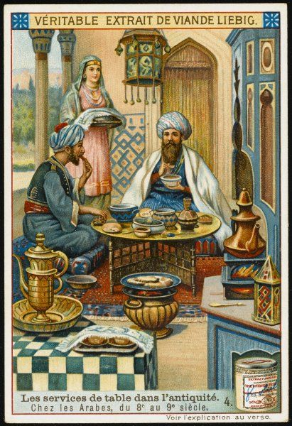 Arab men eating at home