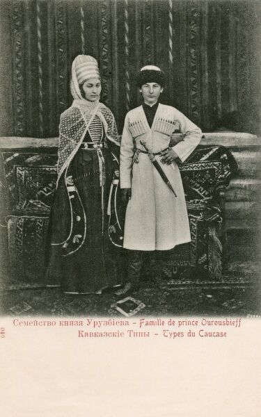 Armenian Princeling with his wife Date: circa 1903
