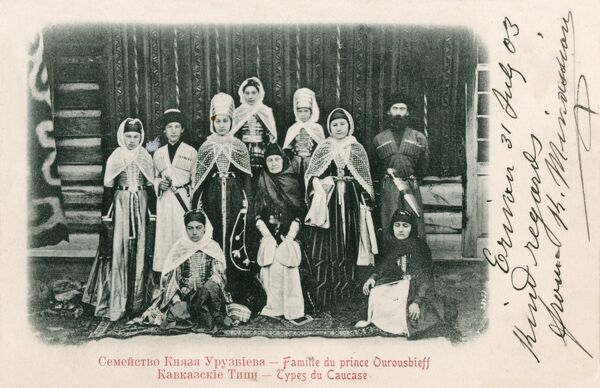 Armenian Princeling with his wife and family