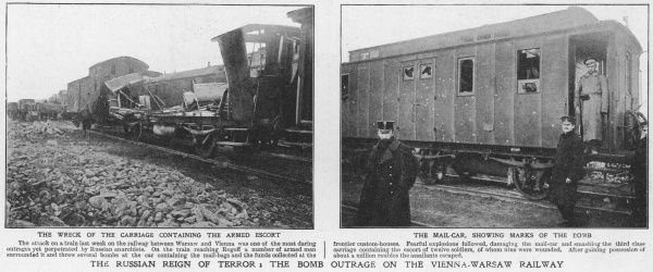 Polish insurgents raid a mail- train at Rogoff on the Vienna- Warsaw railway, seizing money from the border customs tolls