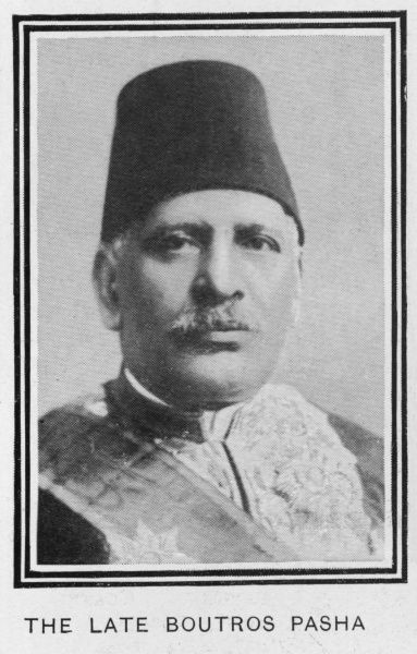 Boutros Ghali (1846 - 1910), prime minister of Egypt who was assassinated on 20th February 1910 by Ibrahim Nassif al-Wardani, a nationalist student. His grandson, Boutros Boutros-Ghali, became Secretary General of the United Nations