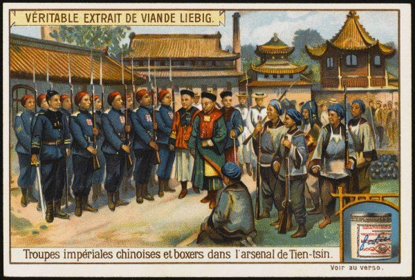 Imperial troops and Boxer warriors in the Arsenal at Tientsin