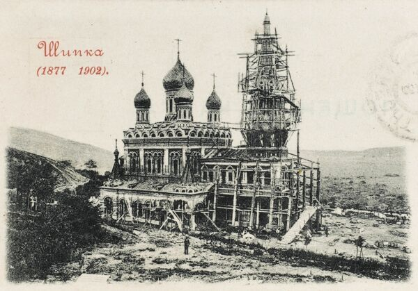 A Russian church built at Schipka, Bulgaria between 1877-1902 with twelve bells