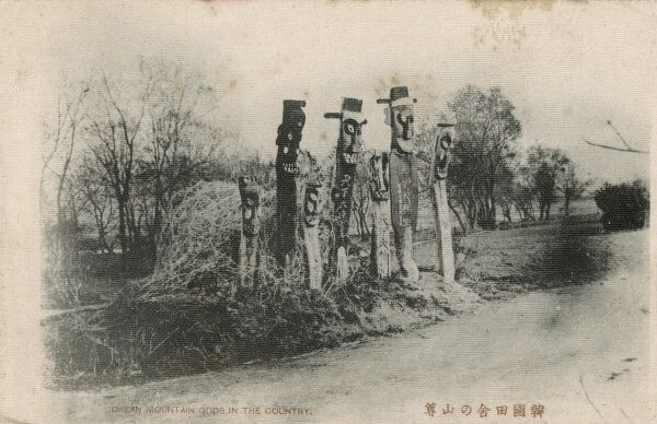 Carved Korean 'Mountain Gods' at the roadside. Date: 1909