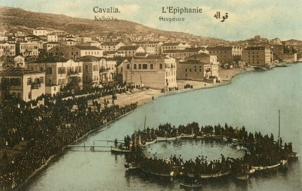 The celebration of Epiphany in the Bay at Kavala, Greece