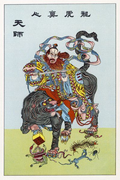 CHANG T'IEN-SHI, Master of the Heavens, depicted riding a tiger, holding the drink of eternal life and slaying the Five Venomous Beasts with his magic sword