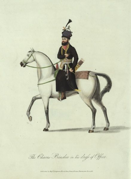 The Chaous Baushee in his dress of Office. A 19th century Afghan official in uniform, riding a horse. The Chaous Baushee presents persons admitted to pay their respects to the King, dismisses the court, and communicates the King's orders on such occasions