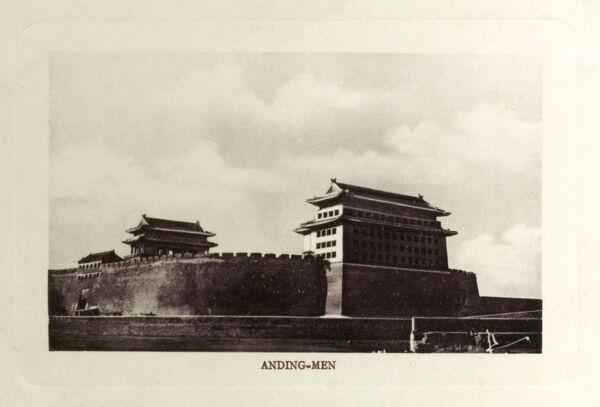 Andingmen (Gate of Peace and Stability) - a gate in the former city wall of Beijing, China. It is currently a transportation node in northern urban Beijing, the old gate replaced by the Andingmen Bridge. The barbican was dismantled in 1915. Its gate tower