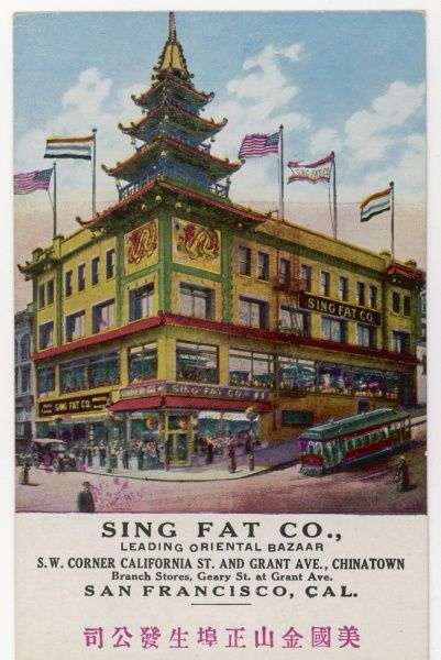 'Sing Fat Co.', a leading oriental bazaar on the South West corner of California Street and Grant Avenue, Chinatown, San Francisco, California, USA