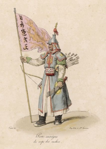 A Chinese warrior archer - the standard bearer for his division in fine decorated uniform