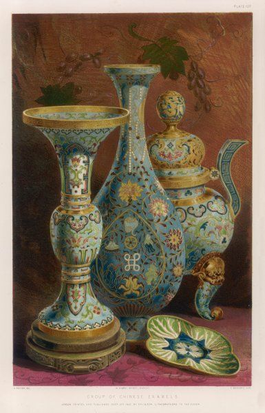 Richly - some might say TOO richly - ornamented teapot, vases and a bowl from China
