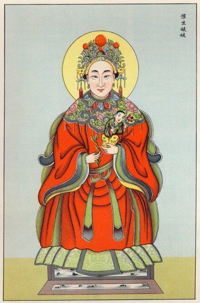 TS'OEI-CHENG-NIANG-NIANG The Chinese goddess who hastens childbirth