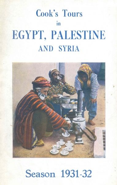Cover illustration for Cook's Tours in Egypt, Palestine and Syria, showing a group of three men brewing mint tea in a Middle Eastern street scene