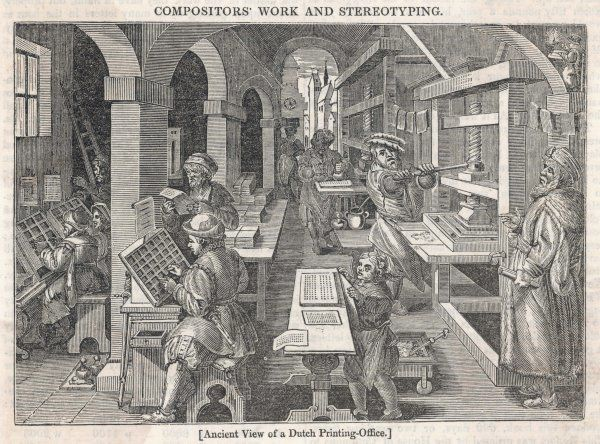 Interior view of a busy Dutch printing office