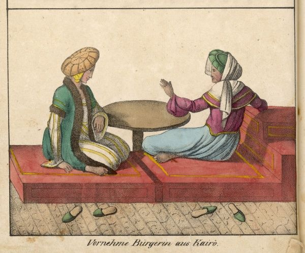 Two upper-class women of Cairo in conversation