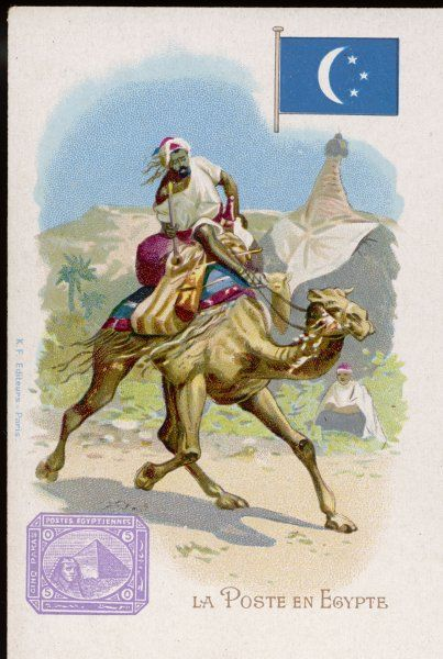 The Egyptian postman rides a camel on his delivery round