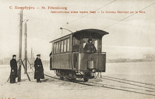 The new Electric Tramway running alongside the River Neva, St Petersburg, Russia