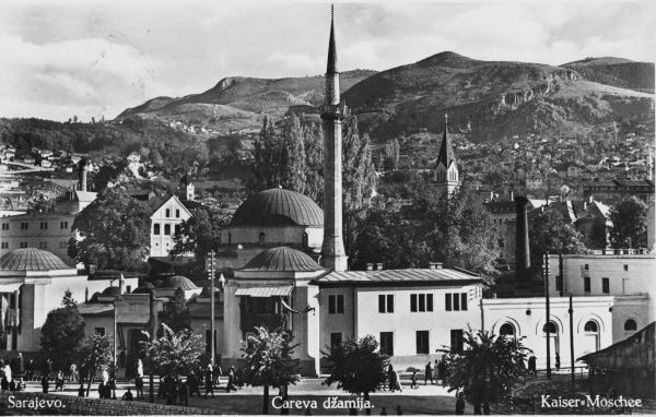 Bosnia & Herzegovina - Sarajevo - The Emperor's Mosque (Careva dzamija), built in 1457 by the founder of Sarajevo Isa Bey Ishakovic, and in honor of Sultan Mehmed II El-Fatih