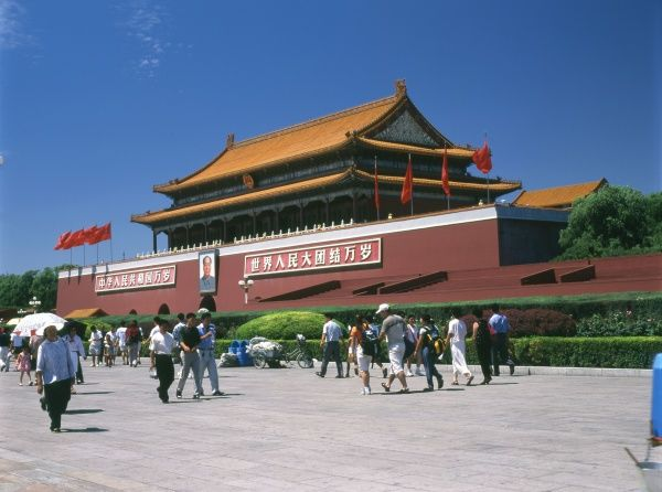 The main entrance to the Forbidden City, Tiananmen Square, Beijing, China