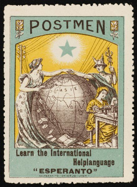 A stamp encouraging postmen to learn Esperanto - the 'International Helplanguage&#39