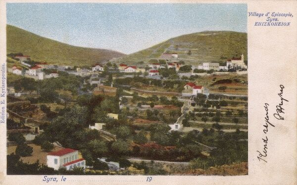 Espiscopio - Syros, Greece Date: 1904