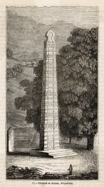 Obelisk of Aksum (Axum) (East Africa)