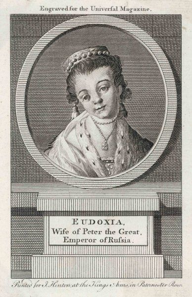 EUDOXIA First wife of Peter I (divorced c1698)