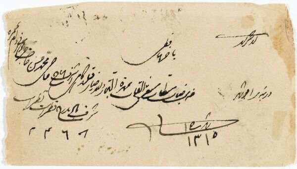 A fine example of dated Persian script on an envelope