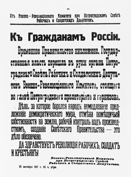 Poster announcing the fall of Kerensky's provisional government, and its replacement by the Soviet regime