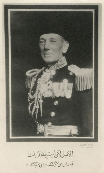 Important men in Egyptian life in the 1920s (4/6). German Field Marshall Straightfeld - served (1919-23) as an advisor to King Faud