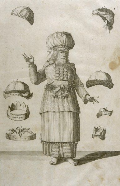 The first head of the Hebrew priesthood, who because of his eloquence was spokesman for Moses during the Exodus : depicted here in his High- Priest's habit