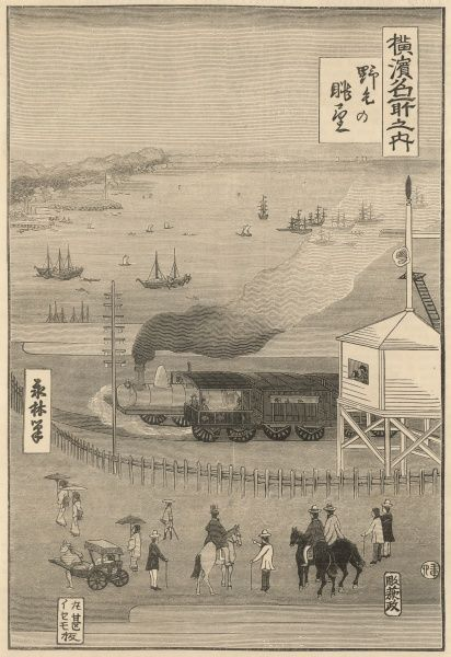 The opening, on Wednesday 12 June at Yeddo (now Tokyo), of the railway which connects that city with Yokohama