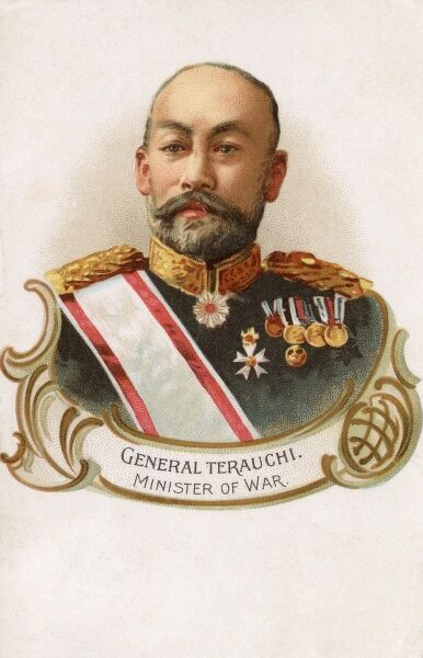Terauchi Masatake (18521919) - Japanese military officer and politician. Field Marshal in the Imperial Japanese Army and the 18th Prime Minister of Japan from 9 October 1916 to 29th September 1918. Date: circa 1905