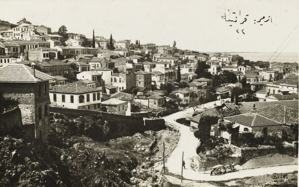 General view over the houses of Smyrna (Smyrne)