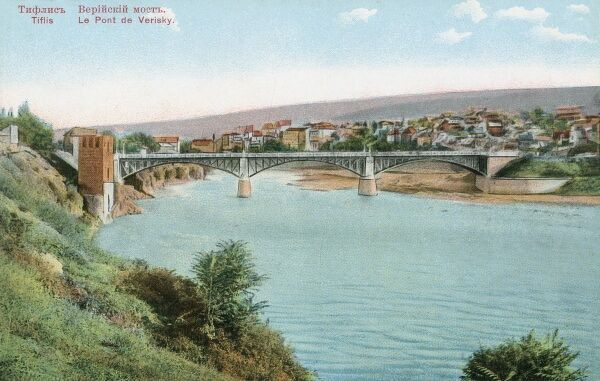 The Verisky Bridge over the Mtkvari River at Tbilisi, the capital (and largest) city in Georgia - formerly known as Tiflis