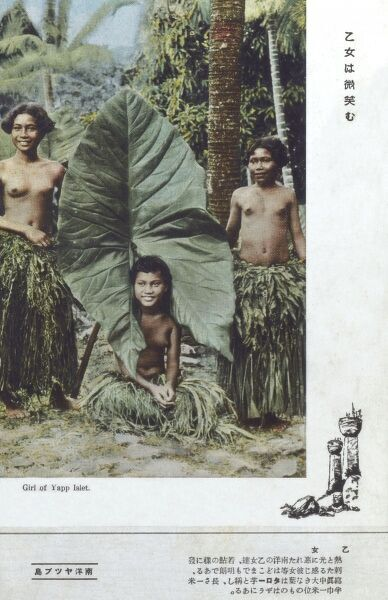 Young girls of the Island of Yap in the Federated States of Micronesia - an Island in the Caroline Islands. Date: circa 1910s