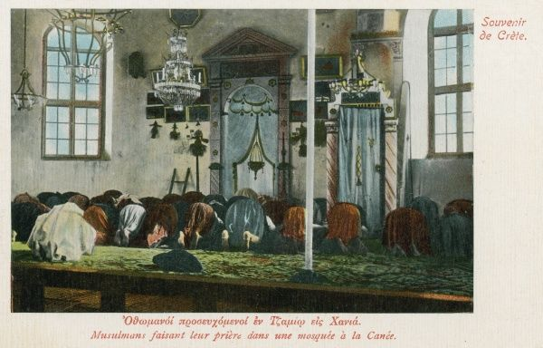 Greece, Crete - Chania - Muslims at prayer in the Mosque