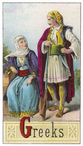 A Greek couple