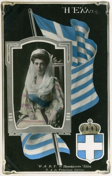 Grand Duchess Elena (Helene) of Russia (1882 - 1957) married to Prince Nicholas of Greece