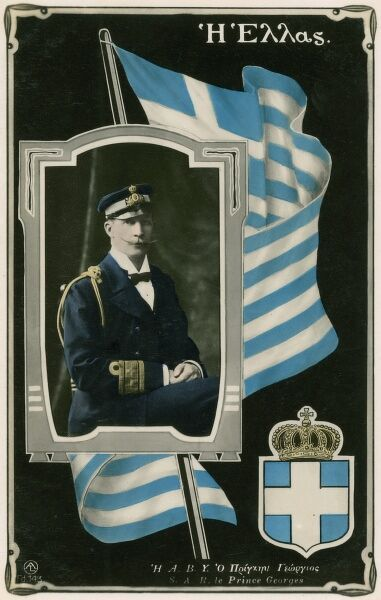 Prince Georges (1869 - 1957) of Greece