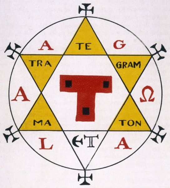 HEXAGRAM OF SOLOMON a powerful occult sign which incorporates the TAU, a talisman of great strength