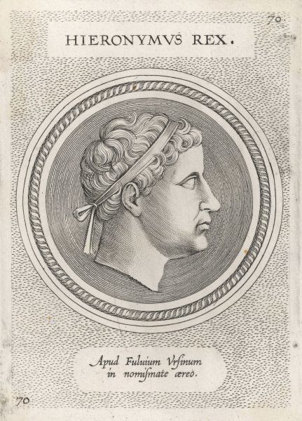 HIERO II OF SYRACUSE or HIERONYMUS II Tyrant of Syracuse who supported Rome in the First and Second Punic Wars