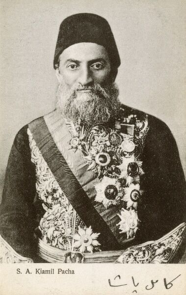 His Highness Mehmed Kamil Pasha (1833-1913) - Four times Grand Vizier of the Ottoman Empire. Date: circa 1905