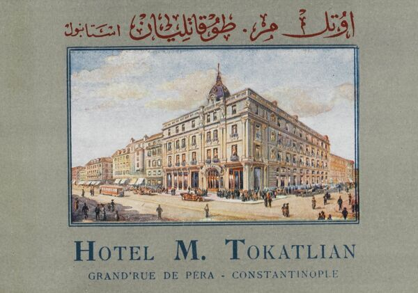 Hotel Tokatlian in Pera (another property owned by this Armenian Hotelier was in Therapia), Constantinople, Turkey