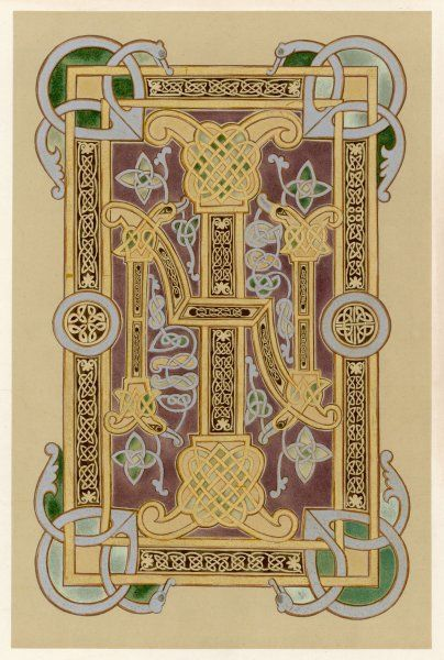 Illuminated letter - I or J - from a French gospel