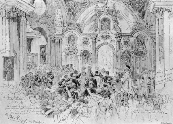 The symbolic rite of 'matrimonial coronation' being performed at the wedding of the Grand Duchess Alexandra Feodorovna, Princess Alix of Hesse, to Emperor Nicholas II in the Chapel at the Winter Palace