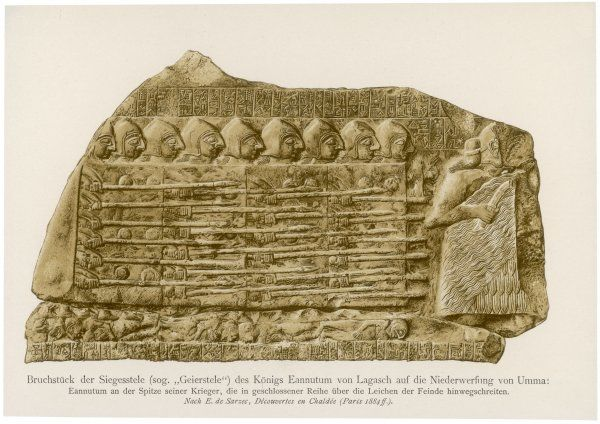A fragment of a 'siege stele', depicting the suppression of Umma by the forces of Lagash
